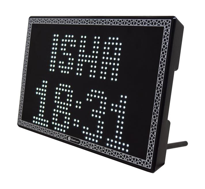 iSalah LED Sat